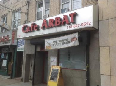 712 Avenue U, Brooklyn, NY 11223