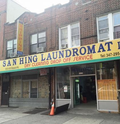 1015 Rutland Rd Road, Brooklyn, NY 11212