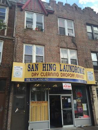 968 Rutland Rd Road, Brooklyn, NY 11212