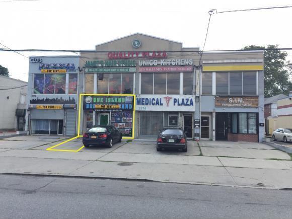 2176 B Flatbush Ave Avenue, Brooklyn, NY 11235
