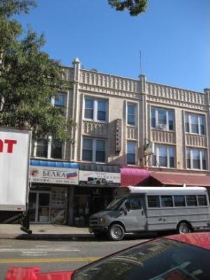 Photo of 8321 20 Ave Avenue, Brooklyn, NY 11214