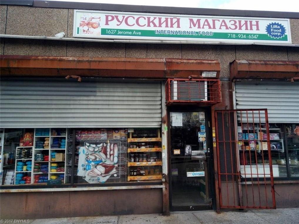 1627 Jerome Avenue, Brooklyn, NY 11235