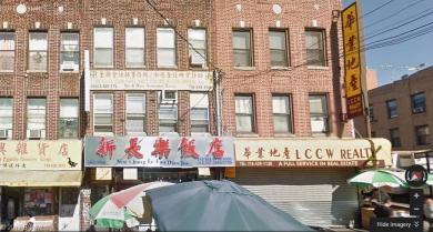 5604 8 Avenue #2, Brooklyn, NY 11220