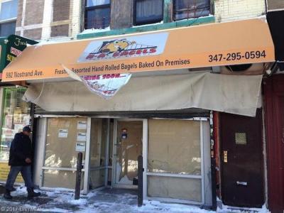 Photo of 592 Nostrand Avenue, Brooklyn, NY 11216
