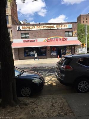 Photo of 1737 Pitkin Avenue, Brooklyn, NY 11212