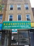 1759 Bath Avenue, Brooklyn, NY 11214