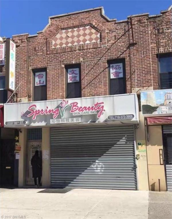 2337 86 Street, Brooklyn, NY 11214