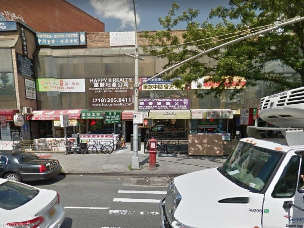 83-27 Broadway, Queens, NY 11373