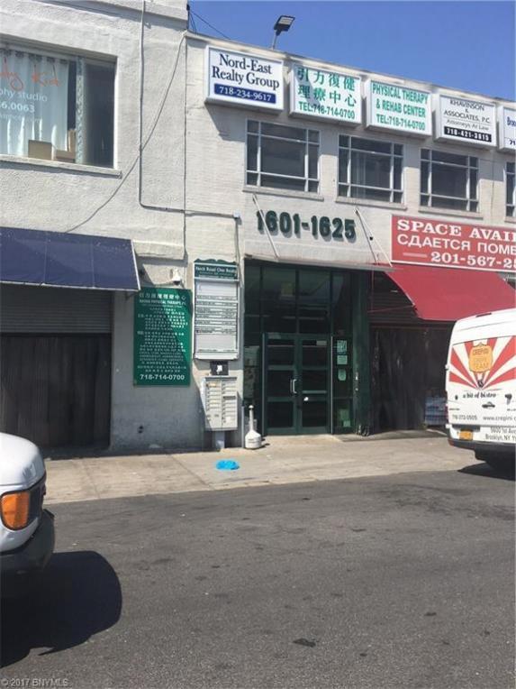 1601 Gravesend Neck Road #902-b, Brooklyn, NY 11229