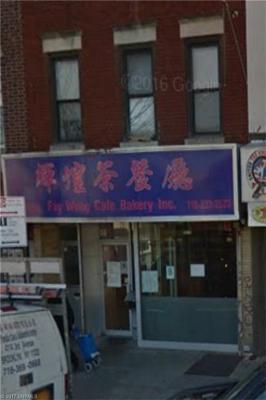 Photo of 6205 18 Avenue, Brooklyn, NY 11204