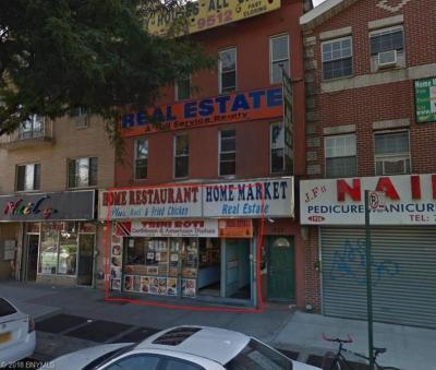 Photo of 1928 Fulton Street, Brooklyn, NY 11233