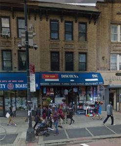 888 Nostrand Avenue, Brooklyn, NY 11225