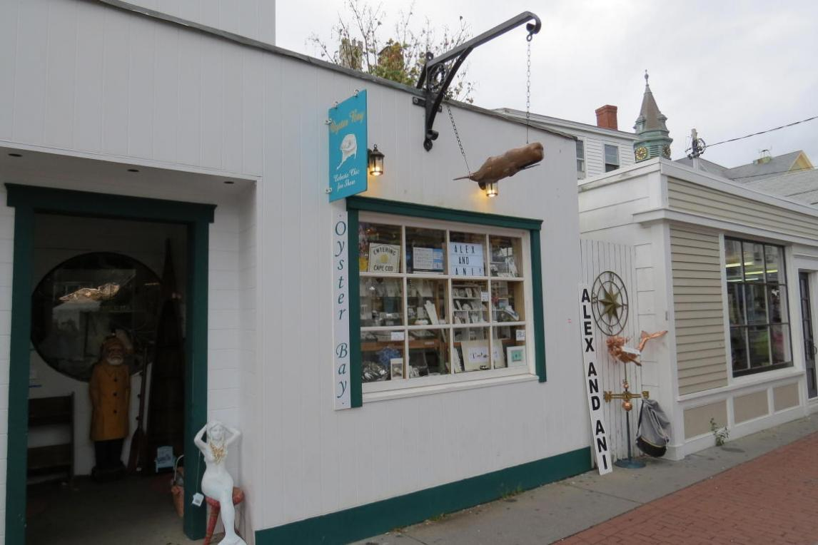 246 Commercial Street, Provincetown, MA 02657