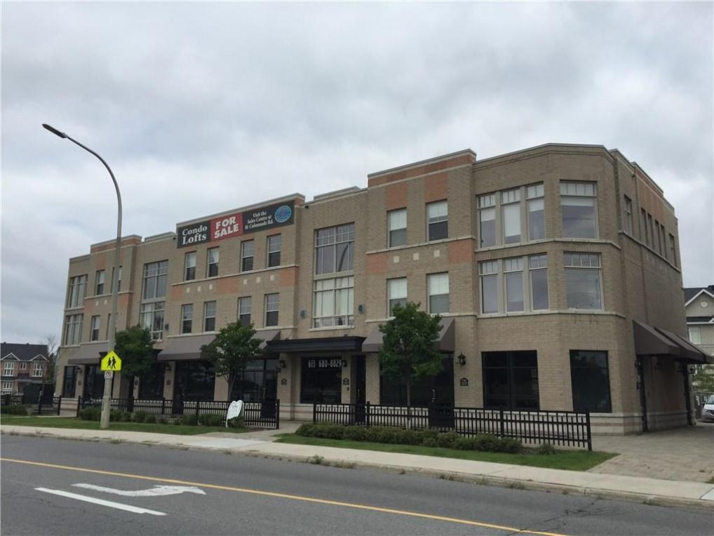 75b Colonnade Avenue Unit#1, Ottawa, Ontario K2E0A8