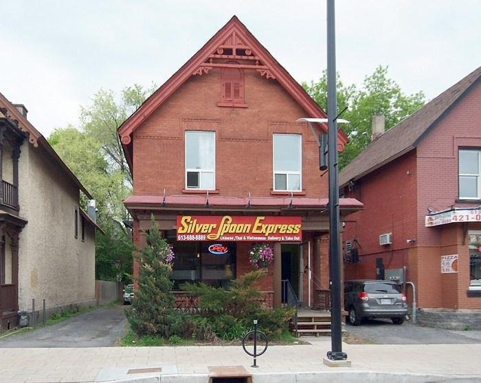 508 Rideau Street, Ottawa, Ontario K1N5Z6