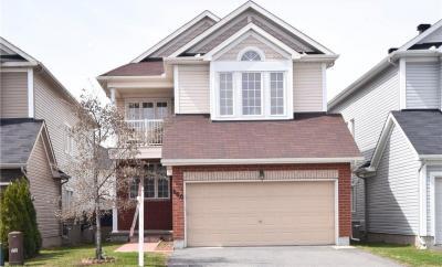 Photo of 860 Percifor Way, Ottawa, Ontario K1W0B4