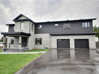 Photo of 41 David Drive, Ottawa, Ontario K2G2M8