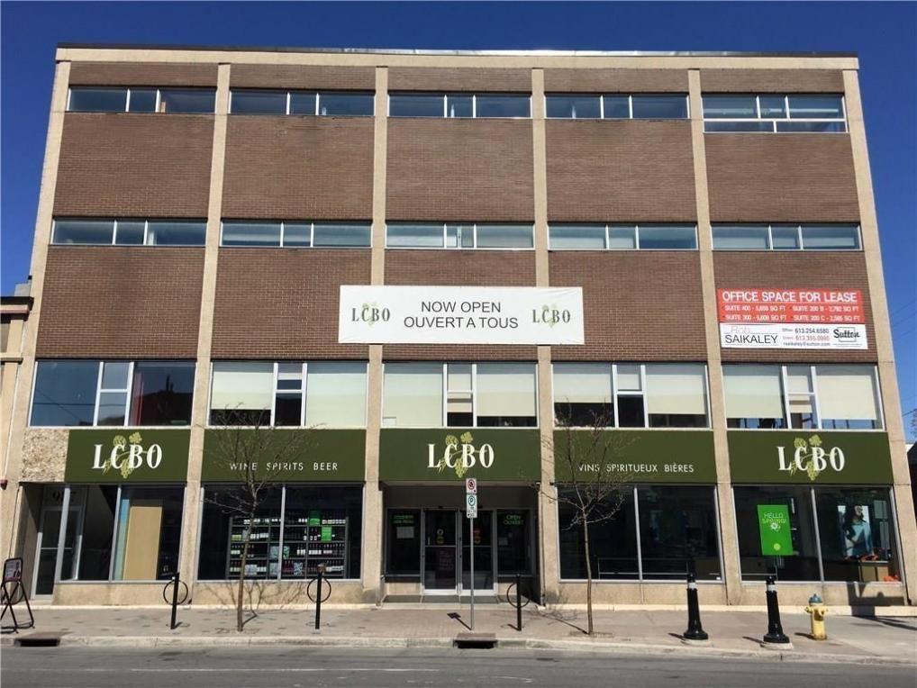 981 Wellington Street, Ottawa, Ontario K1Y2Y1