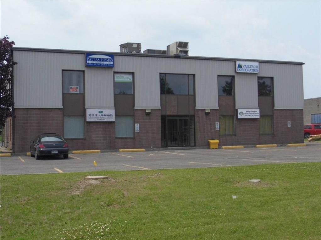2-58 Antares Drive, Ottawa, Ontario K2E7W6