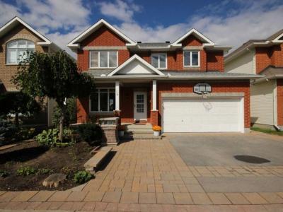 Photo of 59 Gleeson Way, Ottawa, Ontario K2J4Y7