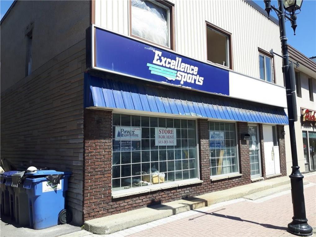 267 Montreal Road, Ottawa, Ontario K1L0T1