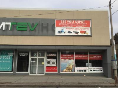 Photo of 81 Montreal Road, Ottawa, Ontario K1L6E8