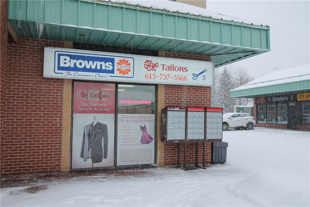 2 Lorry Greenberg Drive, Ottawa, Ontario K1G5H6