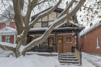 Photo of 367 Mackay Street, Ottawa, Ontario K1M2C3