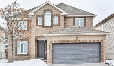 Photo of 908 Gosnell Terrace, Ottawa, Ontario K4A5C3