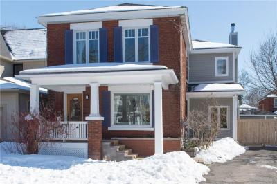 Photo of 12 Java Street, Ottawa, Ontario K1Y3K7