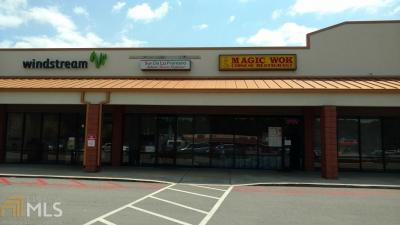 Photo of 340 Walmart Way, Dahlonega, GA 30533