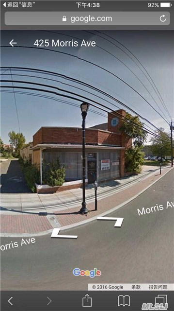 425 Morris Ave, Out Of Area Town, NJ 07208