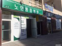 35-25 150th St, Flushing, NY 11354