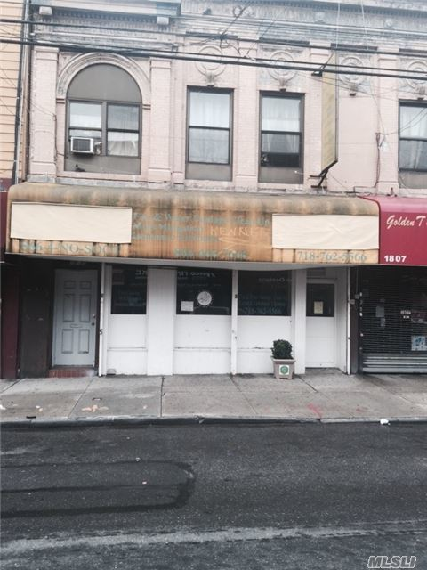 18-05 College Point Blvd, College Point, NY 11356