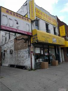 42-20 College Point Blvd, Flushing, NY 11355