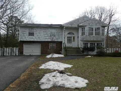 951 Connetquot Ave, Central Islip, NY 11722
