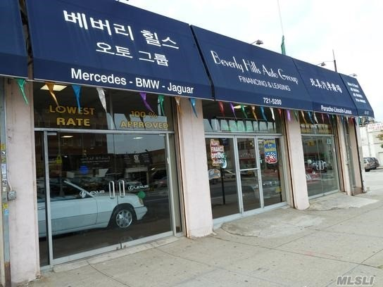 61-07 Northern Blvd, Woodside, NY 11377