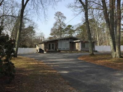 Photo of 224 Pine Rd, Coram, NY 11727