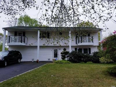 Photo of 6 Bambie Ln, Patchogue, NY 11772