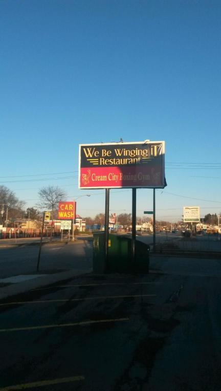 7284 W Appleton Ave, Milwaukee, WI 53218