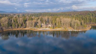 Photo of 365 Delrey Road, Whitefish, MT 59937