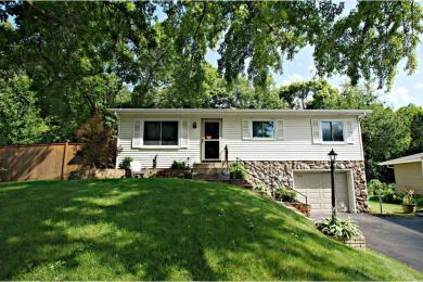 3979 E 77th Street, Inver Grove Heights, MN 55076