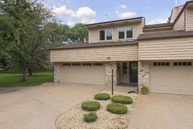 85 NW 121st Avenue, Coon Rapids, MN 55448