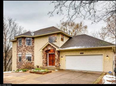1203 Edgewater Avenue, Arden Hills, MN 55112