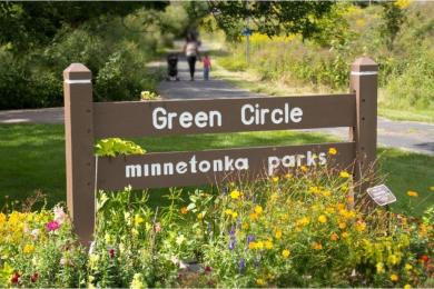 5697 Green Circle Drive #202, Minnetonka, MN 55343