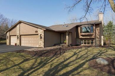 8285 Annalisa Path, Inver Grove Heights, MN 55077