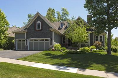 Photo of 6424 N Queensland Lane, Maple Grove, MN 55311