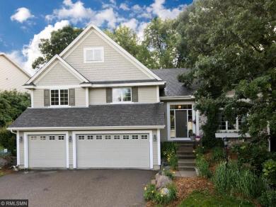7395 S Hidden Valley Lane, Cottage Grove, MN 55016