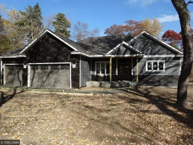 8454 Riverview Lane, Brooklyn Park, MN 55444