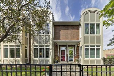 Photo of 227 SE Bank Street, Minneapolis, MN 55414